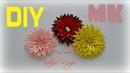 Простой способ пышного цветка из ленты 6 мм Мастер класс Канзаши