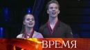 Чародеи танца: триумф юниоров в финале Гран-при по фигурному катанию.