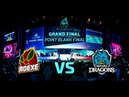 TECHLABS CUP RU 2013 GRAND FINAL: Point Blank - AstanaDragons vs AoeXe 1-я карта