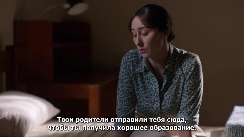 ХОРОШО В ПЕРВЫЙ РАЗ / PUBERTY BLUES s02e07 720p