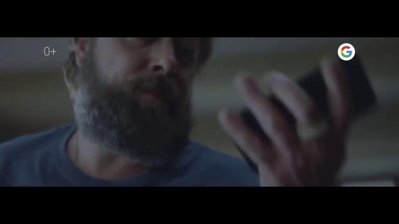Реклама Google - как заплести косички