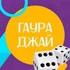 Фестиваль трансформационных игр в Краснодаре