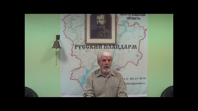 Украденное прошлое Руси и её (наше) будущее