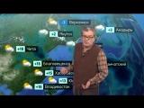 Погода сегодня, завтра, видео прогноз погоды на 13.10.2018 в России и мире