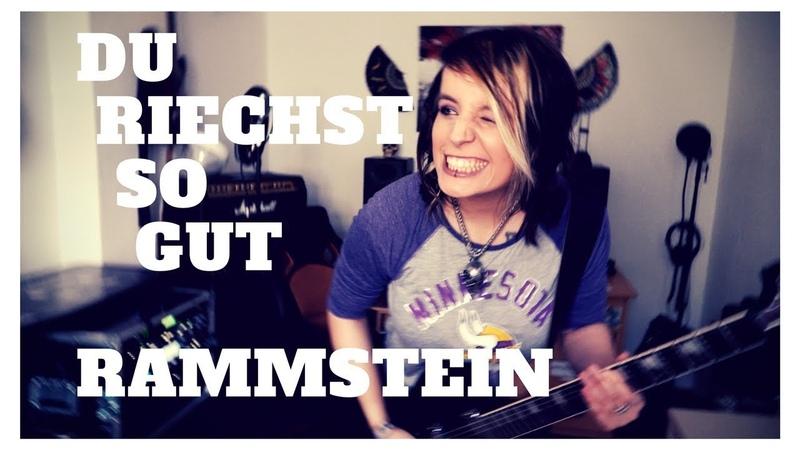 Rammstein Du riechst so gut Guitar Cover 4K MULTICAMERA *Patreon special*