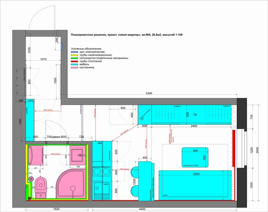 Проект маленькой студии почти 21 м.