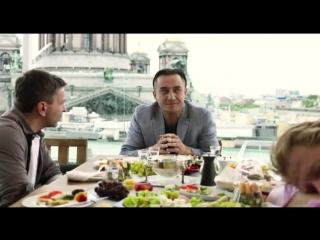 Стыдно быть несчастливым — фрагмент из фильма «О чём говорят мужчины»