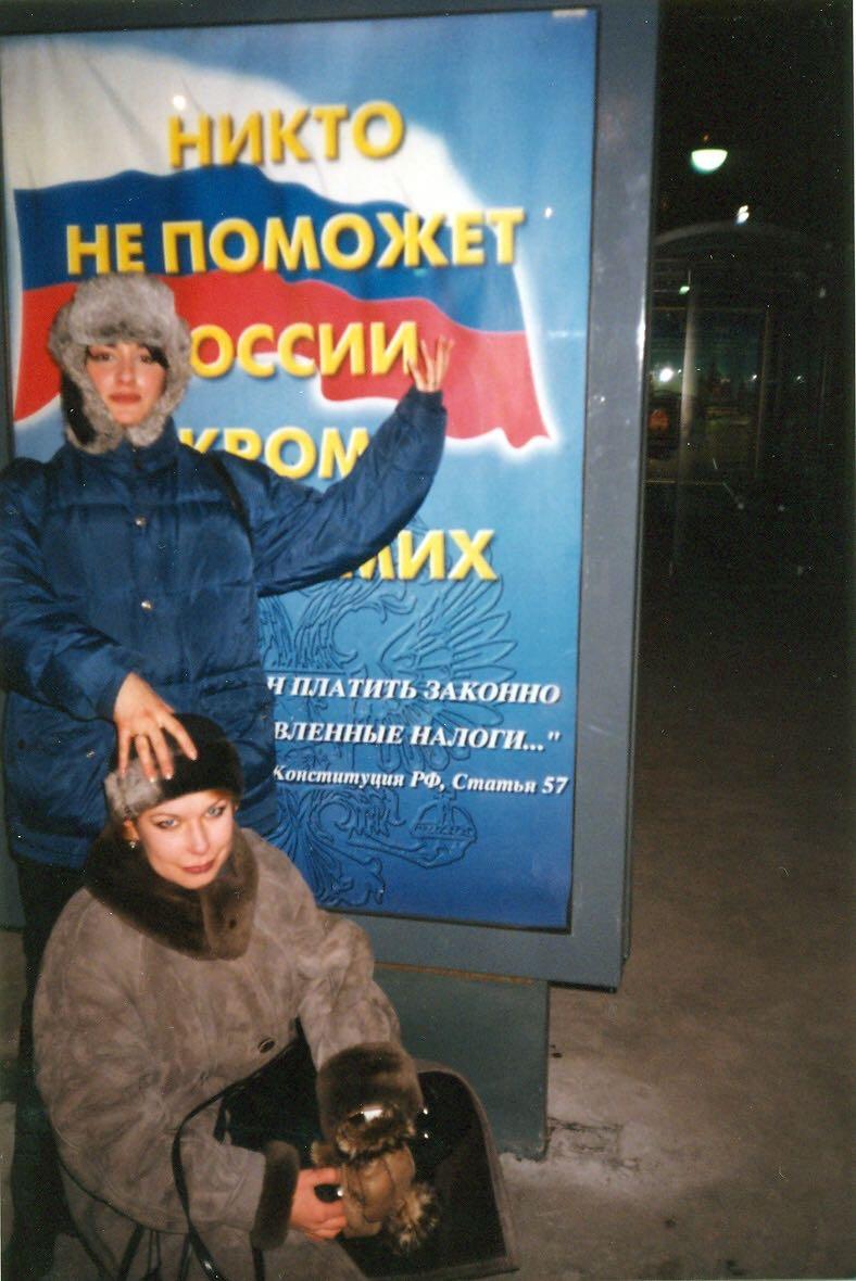 Электорат идет на слушания. Москва в заторах .....и бурные аплодисменты!