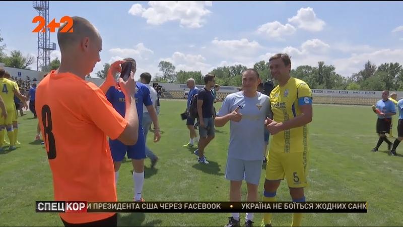 У Краматорську стартував перший турнір з футболу серед команд десантно-штурмових військ