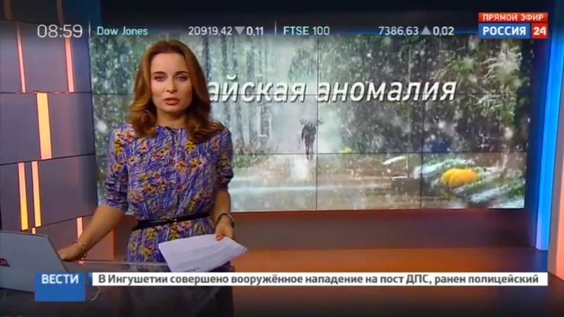 Новости на Россия 24 • Холодный май: Москва, Нижний Новгород, Кострома и Ижевск