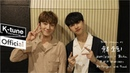 Ken VIXX 늦은 후회 Late Regret with Jung Dong Hwan Special Clip