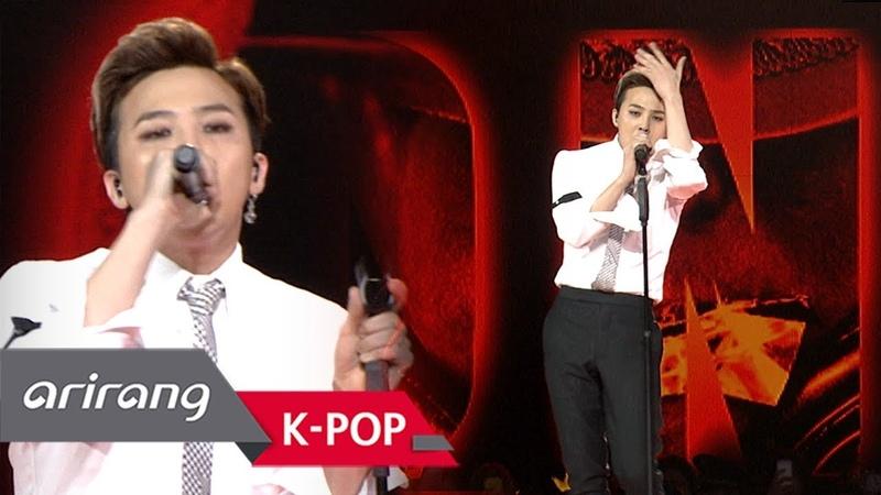 Simply K Pop G DRAGON 지드래곤 CROOKED 삐딱하게 Ep 329 092118