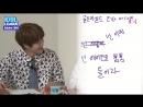 180802 [IDOL LEAGUE] Golden Child Daeyeol's scribble