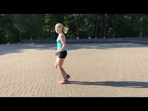 Специальные беговые упражнения (СБУ). Пружинка