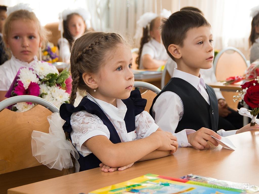 красивые фото первоклашек в классе правильно сажать