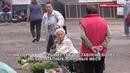 В Солнечногорском районе огородники получают бесплатные торговые места