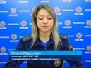 ГТРК ЛНР Оперативная сводка МЧС ЛНР 12 декабря 2018