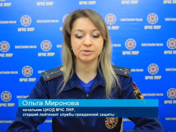 ГТРК ЛНР. Оперативная сводка МЧС ЛНР. 12 декабря 2018