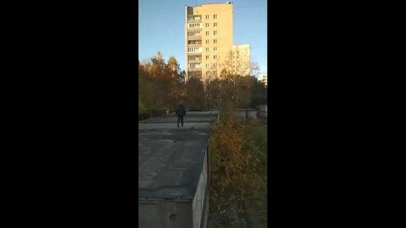 комуналка