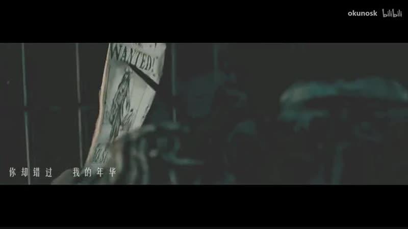Реквизировано: видеоклип по пейрингу Салазар/Джек: 加5/萨杰. Часть 1, 千年之戀.