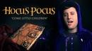 Hocus Pocus Come Little Children A Cappella Nick Pitera cover