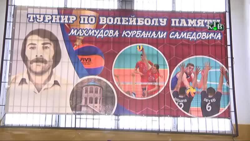 В Юждаге состоялся турнир по волейболу