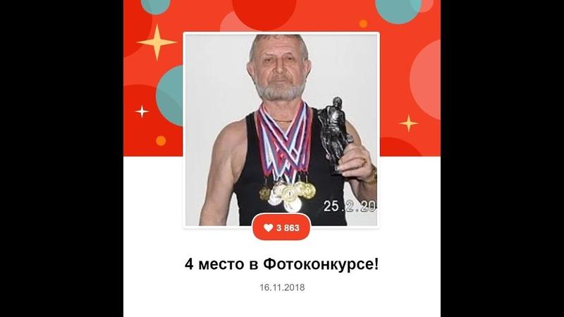 Монтаж Игоря Мятлева