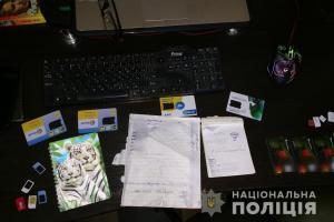 Сотрудники киберполиции поймали в Рубежном юного хакера