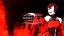 【MEIKO】Evil Food Eater Conchita - SCAP -【Fanmade Off Vocal】