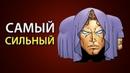 ЖИВОЙ ТРИБУНАЛ в Мстители 4 Самый сильный герой Марвел