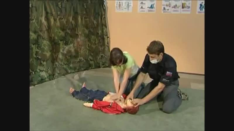 Оказание первой помощи. Реанимация пострадавшего
