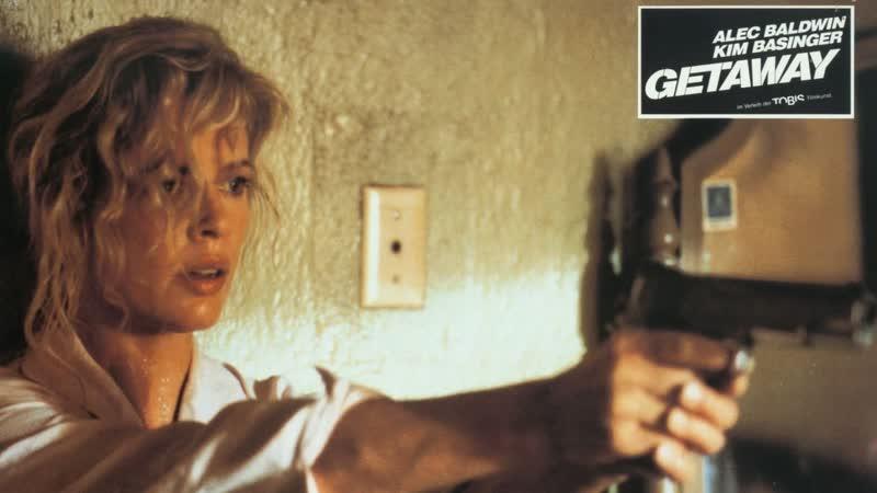 Побег The Getaway. 1994. 1080p. Перевод Яроцкий. VHS