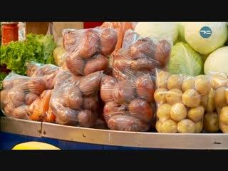 СЪЕДОБНОЕ-НЕСЪЕДОБНОЕ картофель