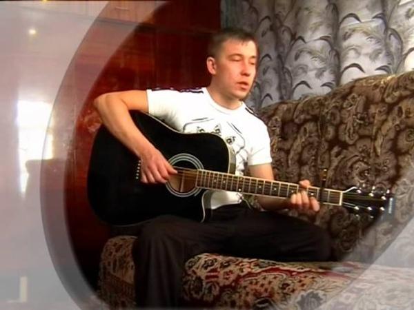 П В Девчонка из Кургана cover