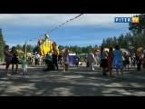 Город Каменногорск в Выборгском районе отпраздновал 70-летие