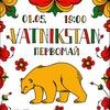 Первомай с VATNIKSTAN: концерт & книжная ярмарка