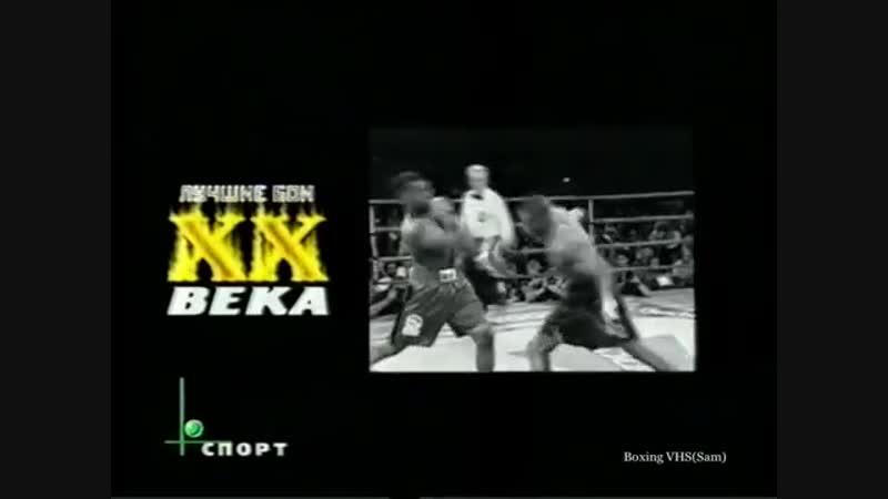 Майкл Грант vs Дэвид Айзон (полный бой) [17.01.1998]