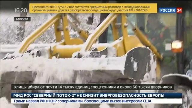 Новости на Россия 24 • С московских улиц вывезли больше 700 тысяч кубометров снега