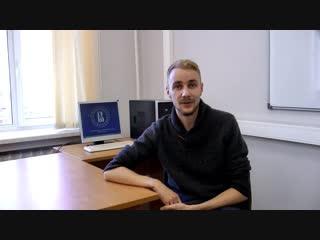 """Интервью студента программы """"Когнитивные науки и технологии"""" Самуэля Пиндера (Samuel Pinder) из UK"""