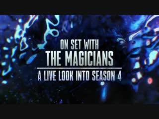 Запись трансляции с кастом сериала.