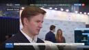 Новости на Россия 24 • Шанхайская выставка дает новый импульс российско-китайскому сотрудничеству