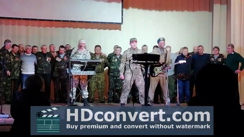 Гурт Баграм - Концерт з нагоди 30-ї річниці виведення військ з Афганістану