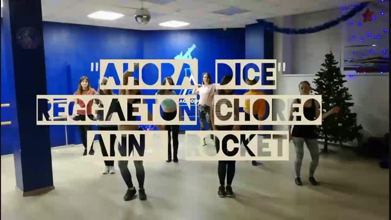 Ahora Dice | new reggaeton choreo | Anna Rocket