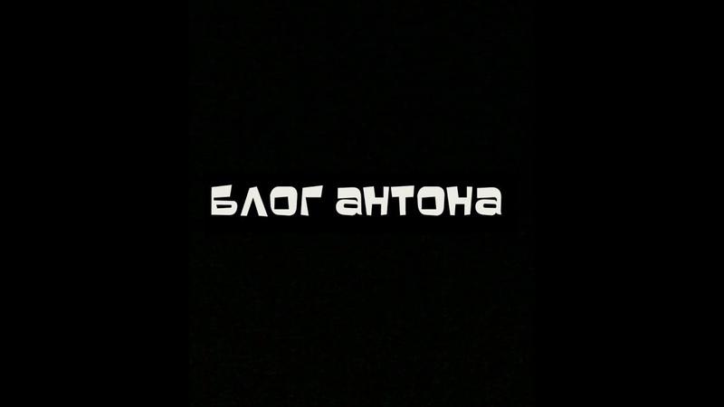 Выпуск 8. День Рождения Юли. Новая рубрика.