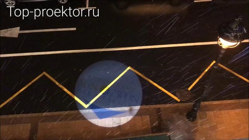 Уличный проектор для направления трафика на заведение модель Gobopro TPR-8004