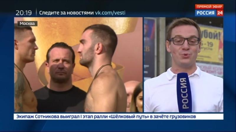 Гассиев и Усик встретятся в финале Всемирной боксерской Суперсерии