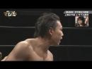 Konosuke Takeshita Shunma Katsumata vs Koju Takeda Yuki Ueno DDT Live Maji Manji 8
