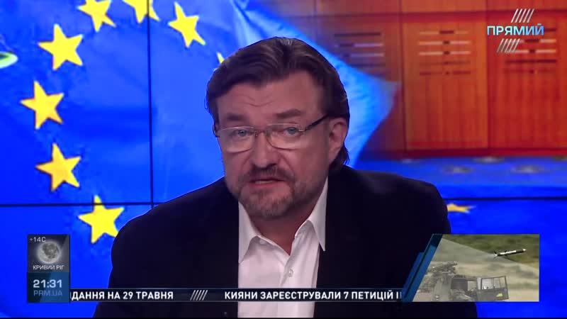 Підсумки з Євгеном Кисельовим 2018.05.22