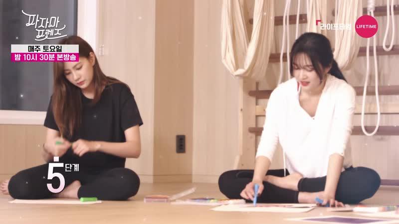 [V LIVE] (선공개) 윤주X지효X조이X하영 포대기 프렌즈가 되었습니다ꈍ .̮ ꈍ [파자마 프렌즈]
