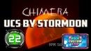 Chimera D22 | UCS by STORMDON ✔